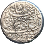 1 Rupee - Qaisar (Qandahar mint) -  reverse