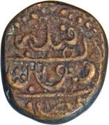 1 Falus (Qandahar Mint) -  obverse