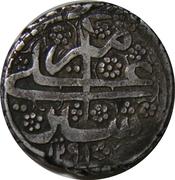 1 Rupee - Sher Ali (Kabul mint) -  obverse