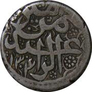 1 Rupee - Abdur Rahman (Kabul mint) -  obverse