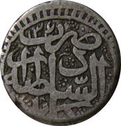 1 Rupee - Abdur Rahman (Kabul mint) -  reverse