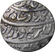1 Rupee - Ahmad (Bareli mint) -  obverse