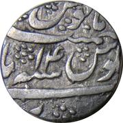 1 Rupee - Ahmad (Bareli mint) -  reverse