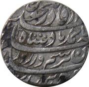 1 Rupee - Ahmad Shah (Muradabad mint) -  obverse