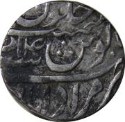 1 Rupee - Ahmad Shah (Muradabad mint) -  reverse