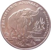 50 Afghanis (Deinotherium-Elephant) – reverse