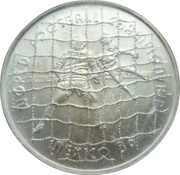 500 Afghanis (World Cup) -  reverse