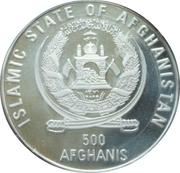 500 Afghanis (Charles Lindbergh) – reverse