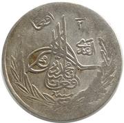 ½ Afghani - Muhammed Nadir Shah – reverse