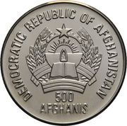 500 Afghanis (European Soccer Championship) -  obverse