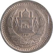 50 Pul - Muhammed Zahir Shah (small type) -  reverse