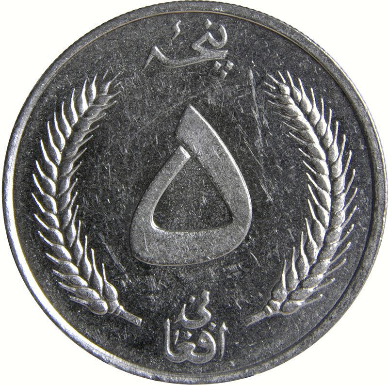 UNC 1961 1340 Afghanistan 5 Afghanis Mohammed Zahir Shah 1 Year Type