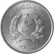 2 Afghanis -  obverse