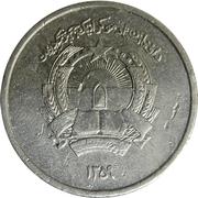 1 Afghani – obverse