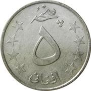 5 Afghanis – reverse