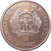 50 Afghanis (Deinotherium-Elephant) -  obverse