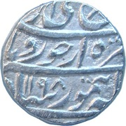 1 Rupee - Taimur Shah (Multan Mint) -  obverse