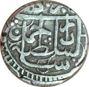 1 Rupee - Abdur Rahman (Ahmadshahi Mint) -  reverse