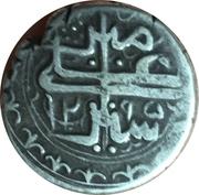 ½ Rupee - Sher Ali -  obverse