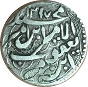 ½ Rupee - Muhammad Yaqub -  obverse