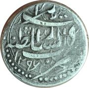 ½ Rupee - Muhammad Yaqub -  reverse
