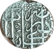 1 Rupee - Shah Shuja al-Mulk Kabul mint -  reverse