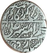 1 Rupee - Sher Ali -  reverse