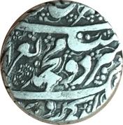 1 Rupee - Mahmud Shah -  obverse