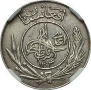 20 Pul - Amanullah -  obverse