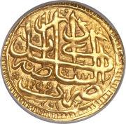 1 Toman - Sher Ali -  obverse
