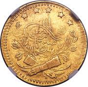 1 Tilla - Abdur Rahman -  obverse