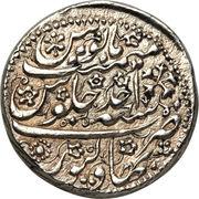 2 Rupees - Shujah Shah -  obverse