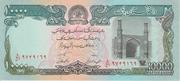 10,000 Afghanis -  obverse