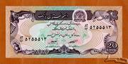 20 Afghanis -  obverse
