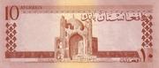 10 Afghanis -  reverse