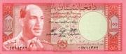 100 Afghanis -  obverse