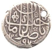 1 Rupee - Wali Muhammad (Kabul mint) -  obverse