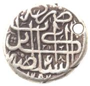 1 Rupee - Wali Muhammad (Kabul mint) -  reverse