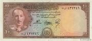 10 Afghanis -  obverse