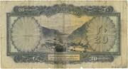 20 Afghanis -  reverse