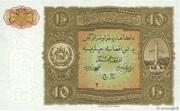 10 Afghanis – obverse