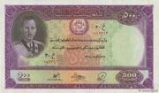 500 Afghanis -  obverse