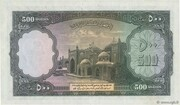 500 Afghanis -  reverse