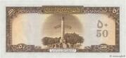 50 Afghanis -  reverse