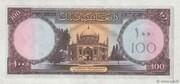 100 Afghanis -  reverse