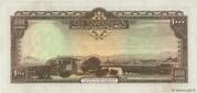 1.000 Afghanis -  reverse