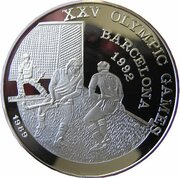 500 Afghanis (XXV Summer Olympic games, Barcelona 1992 - Field Hockey) -  obverse