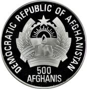 500 Afghanis (XXVI summer Olympic Games, Atlanta 1996) – obverse