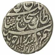 1 Rupee - Shah Shuja' (5th reign; Kabul) – obverse