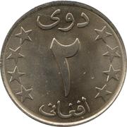 2 Afghanis -  reverse